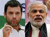 "Modi to Rahul , ""congress is not abe to digest the defeat"