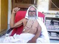 Swami Sivananda leaved water against mining