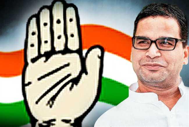Prashant Kishor ,Congress ,Uttar Pradesh ,Assam ,Punjab ,Jagran news,यूपी चुनाव,प्रशांत किशोर,भरोसा,कांग्रेस