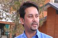 BCCI president Anurag Thakur gets emotional