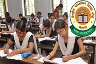 CBSE 10th results have been declared