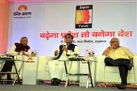 Chief Minister Akhilesh Yadav FAQ to Jagran Forum