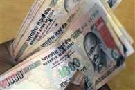 Central Cabinet will decide on the 7th Pay Commission Tomorrow