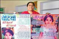 rajasthan lady cop claims center stole her Idea Beti bachao Beti Padhao