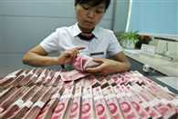 China devaluates its currency again