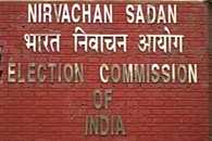 Election Commission fixed hearing date july 14 on office of profit matter