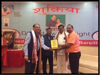 रोटरी क्लब अलीगढ़ को मिला गोल्डन पुरस्कार