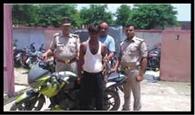 चोरी की बाइक के साथ गिरफ्तार