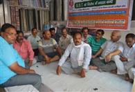जीएसटी के विरोध में भारत बंद पर मंथन