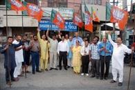 भाजपा वर्करों ने नशे के खिलाफ निकाला पैदल मार्च