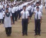 बिहार के निजी CBSE स्कूलों को ले बड़ा खुलासा, यकीन नहीं करेंगे आप, जानिए