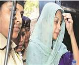 इंद्राणी मुखर्जी पर जेल में दंगा भड़काने का आरोप