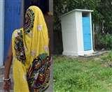 अधिकारियों से नहीं मिली मदद तो महिला ने कान की बालियां बेच बनवाया शौचालय