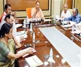 प्रदेश की अहम नीतियों पर आज की कैबिनेट बैठक में लग सकती है मुहर