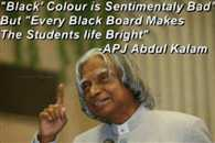 apj abdul kalam's 10 best quotes for students