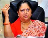 Rajasthan BJP once again expressed confidence in Vasundhara