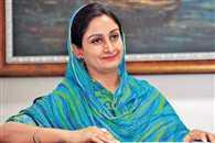 harsimrat kaur thanks pm modi for approving AIIMS in bathinda