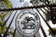 RBI Slaps fine on thirteen banks for not following KYC and FEMA norms