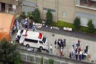 killer do not regret at all after killing 19 obligate people