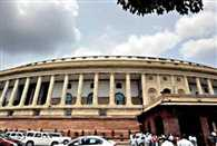 GST bill likey to be introduced in Rajya Sabha soon