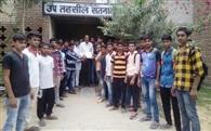 कालेज छात्रों ने सीटें बढ़वाने की मांग को लेकर प्रदर्शन कर सौंपा ज्ञापन