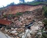 उत्तराखंड में आफत की बारिश, 12 दुकान मलबे में दबी