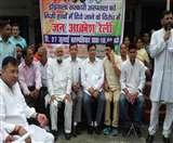 रैली निकाली, नेताओं ने संबोधित किया और धरना समाप्त