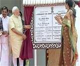 रामेश्वरम में पीएम मोदी ने एपीजे अब्दुल कलाम स्मारक का किया उद्घाटन