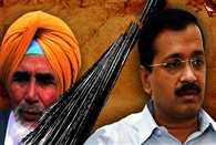 Punjabi versus external fight would fast in AAP