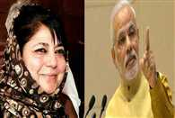 Jammu Kashmir CM Mehbooba Mufti to meet PM Modi today