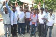 Villagers agitated against Kotedar
