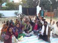 bku protested against land grabbing