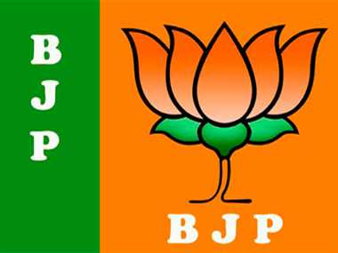 BJP leaders have to be away from home