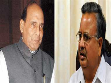 home minister refuses expenses of CRPF in Chhattisgarh