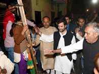 rahul gandhi protest against demolition in rangpur pahari slums