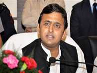bjp leaders must not wear the products of leather, says akhilesh yadav