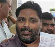 rjd action against pappu yadav