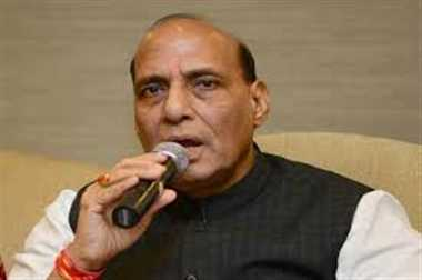 Rajnath Singh launched the Tourist Visa on Arrival