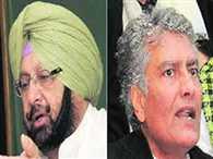 Captain Amarinder Singh become punjab Congress president