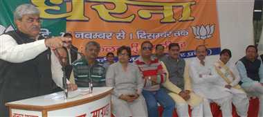 """The conspiracy of selfish intolerance ': Arun Singh"
