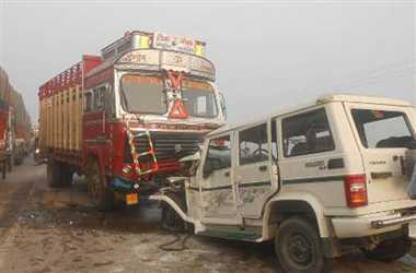 Bolero colloids Truck, five died