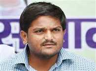 Hardik Patel problems increase, voice of the video matched