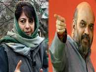 BJP-PDP Government possible in Jammu and Kashmir soon