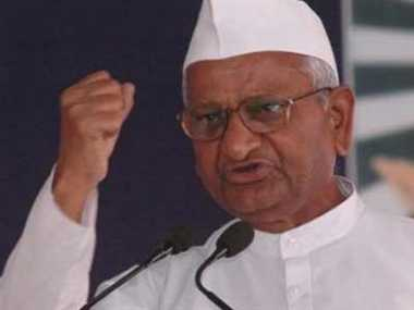 Anna Hazare announces to fight for Lokpal