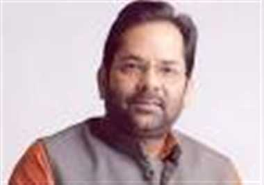 Naqvi apeal against punishment