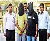 गिरफ्तार दोनों आतंकियों को 10 दिन की पुलिस हिरासत में भेजा गया