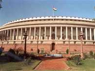 hotel bills of MPs are in crores