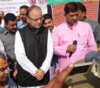 Land Acquisition Bill is not a matter of prestige for us : Jaitley