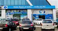 Goverment Transaction in All Branchs Of SBI In UP On Sunday Also