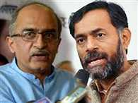 Democracy has been murdered in the National Council meeting, says Yogendra Yadav